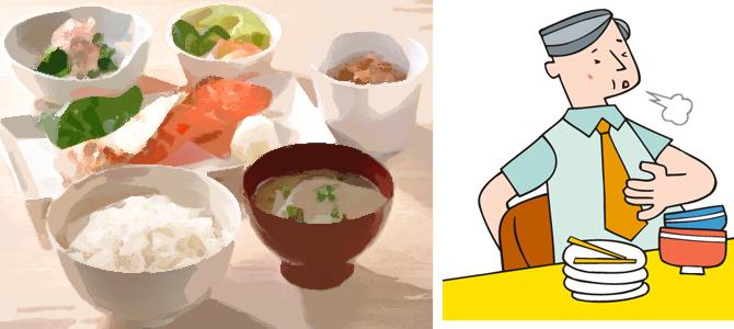 食べ方の工夫