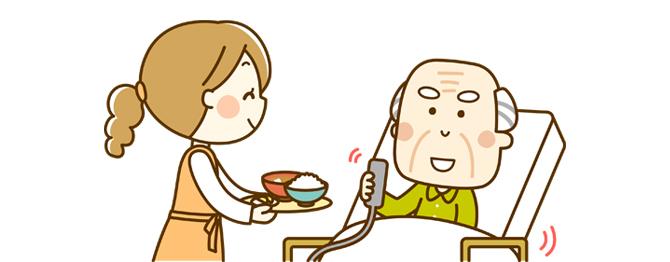 在宅診療について