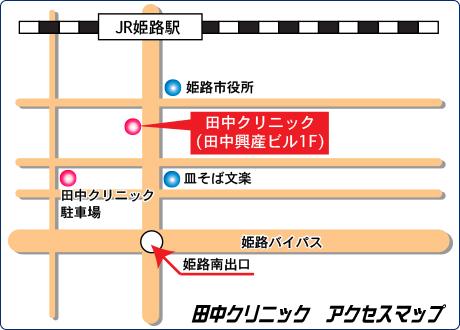 田中クリニックアクセスマップ